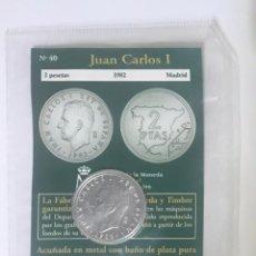 Monedas Juan Carlos I: 2 PESETAS DEL AÑO 1982 - FÁBRICA NACIONAL DE MONEDA Y TIMBRE. Lote 227929205