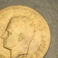 Monedas Juan Carlos I: ERROR ÚNICO: 1 PESETA 1975 MUY MAL ACUÑADA Y CON EL CANTO LISO Y ESTRIADO. VER IMÁGENES. Lote 228825405