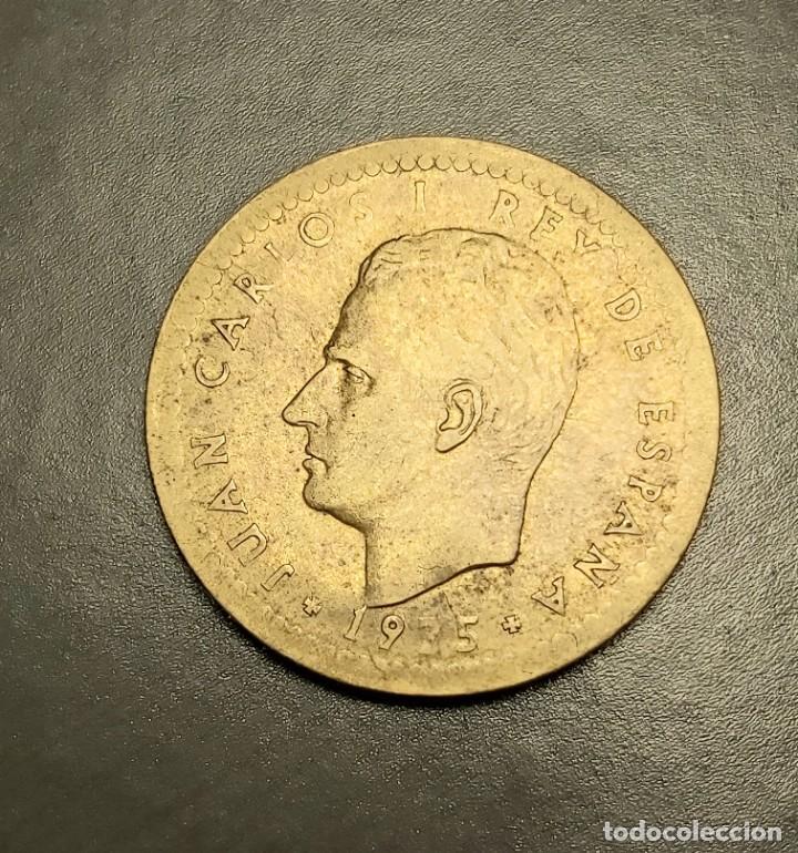 Monedas Juan Carlos I: ERROR ÚNICO: 1 PESETA 1975 MUY MAL ACUÑADA Y CON EL CANTO LISO Y ESTRIADO. VER IMÁGENES - Foto 4 - 228825405