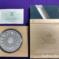 Monedas Juan Carlos I: ESPAÑA 10000 PESETAS 1989 CINCUENTIN PLATA AUTONOMIAS - I SERIE V CENTENARIO. Lote 243649670