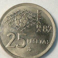Monedas Juan Carlos I: MONEDA 25 PESETAS 1980 , MUNDIAL 82 *82. Lote 232064740