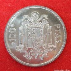 Moedas Juan Carlos I: MONEDA 100 PESETAS 1975 ESTRELLAS VISIBLES 19 76 NUEVA SIN CIRCULAR ORIGINAL. Lote 247205900