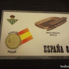 Monedas Juan Carlos I: -MONEDA PLASTIFICADA CONMEMORATIVA MUNDIAL ESPAÑA 82 - BETIS SEDE SEVILLA , NUMISMATICA. Lote 232241250