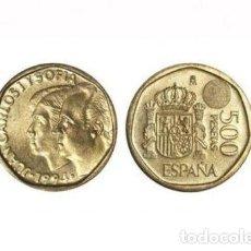 Monedas Juan Carlos I: ESPAÑA: 500 PESETAS 1994 CALIDAD S/C REYES JUAN CARLOS I Y DOÑA SOFIA. Lote 295975023