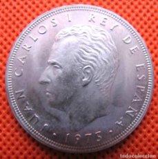 Monedas Juan Carlos I: MONEDA DE 100 PESETAS DE 1975 ESTRELLA 76 SIN CIRCULAR. Lote 234734765