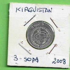 Monedas Juan Carlos I: KIRGUISTAN. 3 SOM 2008. ACERO BAÑADO EN NÍQUEL. KM#15. Lote 234875480