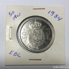Monedas Juan Carlos I: MONEDA 50 PESETAS 1984 EBC. Lote 235121000
