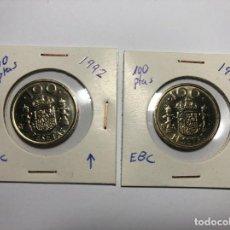 Monedas Juan Carlos I: LOTES DE 2 MONEDAS 100 PESETAS 1992 EBC. Lote 235137100
