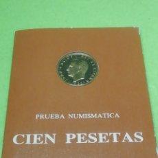 Monedas Juan Carlos I: MONEDA DE 100 PESETAS 1982 SIN CIRCULAR. PRUEBA NUMISMATICA.. Lote 235171845