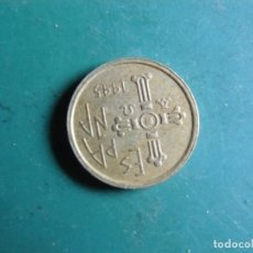 Monedas Juan Carlos I: MONEDA DE ESPAÑA 5 PESETAS 1995 ASTURIAS. Lote 236179300