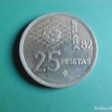 Monedas Juan Carlos I: MONEDA DE ESPAÑA 25 PESETAS 1980-82. Lote 236179635