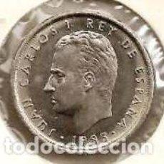 Monedas Juan Carlos I: ESPAÑA. 10 PESETAS 1983.. Lote 236248170