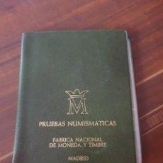 Monedas Juan Carlos I: PRUEBA NUMISMATICA. Lote 236382900