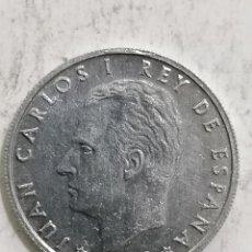 Monedas Juan Carlos I: MONEDA 50 CTS 1980, ESTRELLA 80, ESPAÑA 82. Lote 236401215