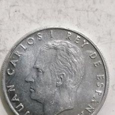 Monedas Juan Carlos I: MONEDA 50 CTS 1980, ESTRELLA 80, ESPAÑA 82. Lote 236401425