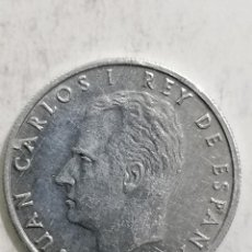 Monedas Juan Carlos I: MONEDA 50 CTS 1980, ESTRELLA 80, ESPAÑA 82. Lote 236401890