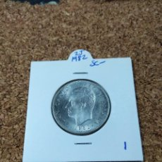 Monedas Juan Carlos I: JUAN CARLOS I, 25 PESETAS 1982 DE CARTUCHO. Lote 236419300