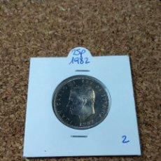 Monedas Juan Carlos I: JUAN CARLOS I, 25 PESETAS 1982 DE CARTUCHO. Lote 236419510