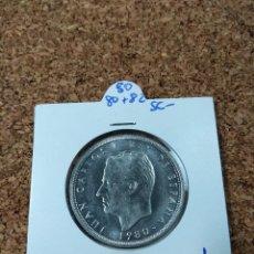 Monedas Juan Carlos I: JUAN CARLOS I, 50 PESETAS 1980*82 DE CARTUCHO. Lote 236422285