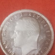 Monedas Juan Carlos I: MONEDA 50 ( CINCUENTA ) PESETAS 1975 *79. JUAN CARLOS I. SIN CIRCULAR.. Lote 236651485