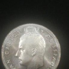 Monedas Juan Carlos I: MONEDA 50 PESETAS 1975 *80. JUAN CARLOS I. SIN CIRCULAR.. Lote 236656675