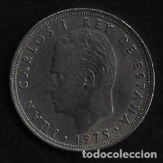 Monedas Juan Carlos I: MONEDA DE 25 PESETAS- JUAN CARLOS I - 1975-78. Lote 236657675