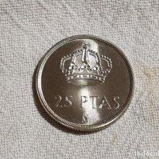 Monedas Juan Carlos I: 25 PESETAS 1982 - M82 - SC/BU - REY J. C. I - EXCELENTE ACUÑACIÓN. Lote 236658305
