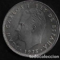 Monedas Juan Carlos I: MONEDA DE 25 PESETAS- JUAN CARLOS I - 1975-80 - S/C. Lote 236658550