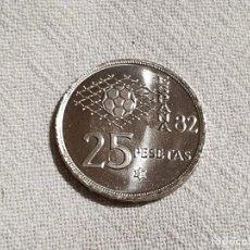 Monedas Juan Carlos I: 25 PESETAS 1980 *82 - SC/BU - REY J. C. I - EXCELENTE ACUÑACIÓN. Lote 236659955