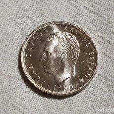 Monedas Juan Carlos I: 25 PESETAS 1980 *81 - SC/BU - REY J. C. I - EXCELENTE ACUÑACIÓN. Lote 236661805
