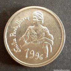Monedas Juan Carlos I: 1 MONEDA 10 PESETAS 1996 NUEVAS SIN CIRCULAR ORIGINAL. Lote 277130273
