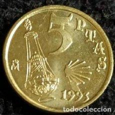 Monedas Juan Carlos I: 5 PESETAS 1993.SIN CIRCULAR. ERROR DEL JACOBEO.. Lote 289359723