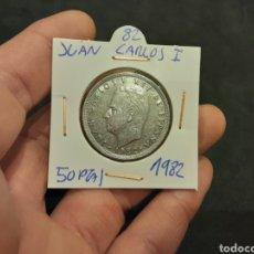 Monedas Juan Carlos I: MONEDA 50 PESETAS 1982 JUAN CARLOS I ESPAÑA. Lote 241308265