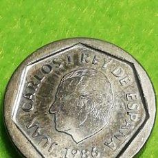 Monedas Juan Carlos I: MONEDA DE 200 PESETAS DEL REY JUAN CARLOS I DE ESPAÑA DE 1986. USADA.. Lote 242222240