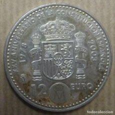 Monedas Juan Carlos I: MONEDA DE PLATA 12 EUROS JUAN CARLOS Y SOFIA 2003. Lote 242292460