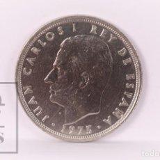 Monedas Juan Carlos I: MONEDA 5 PESETAS - DURO DEL ERROR AÑO 1975 *80 - MUNDIAL DE FUTBOL ESPAÑA 82 - CONSERVACIÓN EBC+. Lote 278928773
