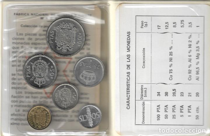 Monedas Juan Carlos I: CARTERA - PRUEBAS NUMISMÁTICAS - FABRICA NACIONAL DE MONEDA Y TIMBRE (Madrid) - 1976. - Foto 3 - 242974690