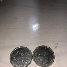 Monedas Juan Carlos I: PAREJA MONEDAS 50 PESETAS. Lote 243414025