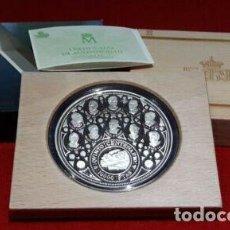 Monedas Juan Carlos I: ESPAÑA 10000 PESETAS 1992 CINCUENTIN PLATA PREMIOS NOBEL IV SERIE V CENTENARIO. Lote 243650395