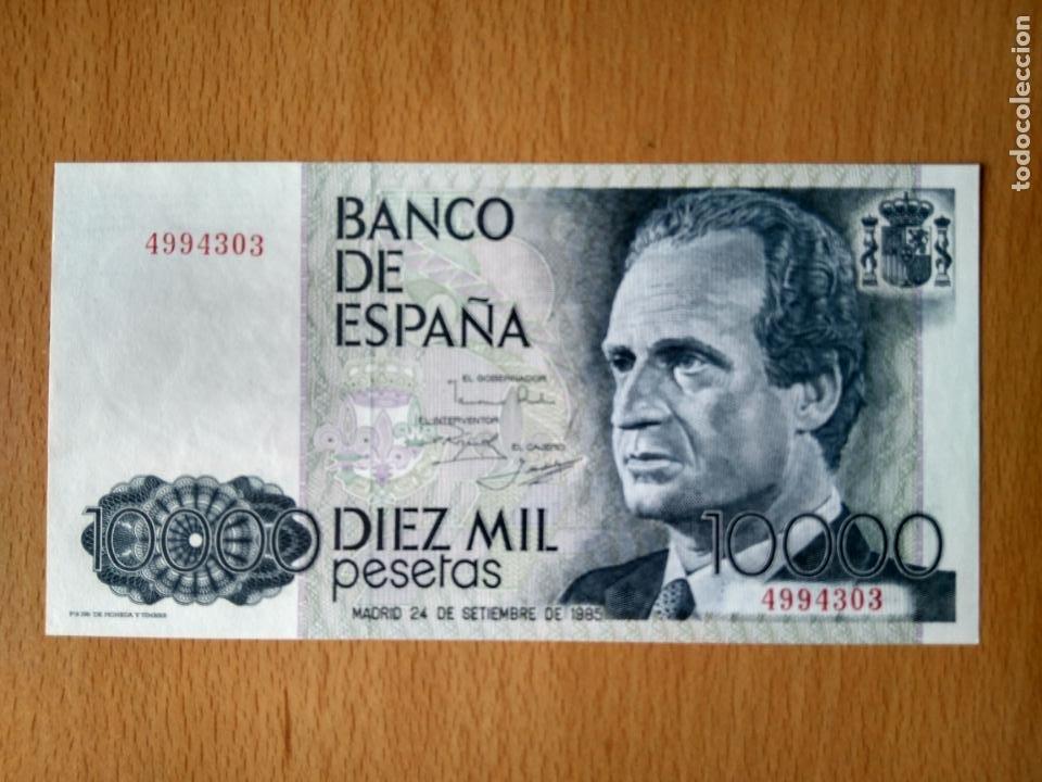 Monedas Juan Carlos I: BILLETE 10000 PESETAS BANCO DE ESPAÑA MADRID AÑO 1985 JUAN CARLOS I PRINCIPE ASTURIAS EL ESCORIAL - Foto 3 - 244012805