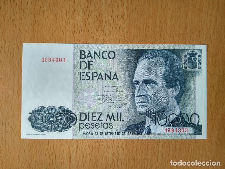 BILLETE 10000 PESETAS BANCO DE ESPAÑA MADRID AÑO 1985 JUAN CARLOS I PRINCIPE ASTURIAS EL ESCORIAL (Numismática - España Modernas y Contemporáneas - Juan Carlos I)