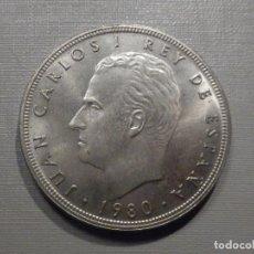 Monedas Juan Carlos I: MONEDA ESPAÑA - 100 PESETAS - JUAN CARLOS I - 1980 * 80 -. Lote 244198455