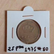 Monedas Juan Carlos I: MONEDA DE 25 PESETAS AÑO 1975 * 80. Lote 245058030
