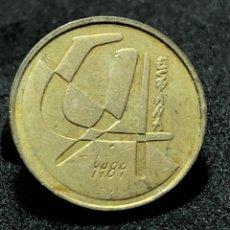 Monedas Juan Carlos I: MONEDA DE 5 PESETAS DE 1989 - REY JUAN CARLOS 1º. Lote 245064130