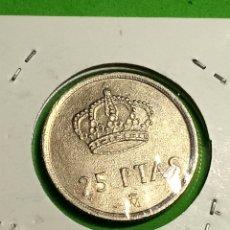 Monedas Juan Carlos I: 25 PESETAS DE 1983. USADA. Lote 245272605