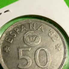 Monedas Juan Carlos I: 50 PESETAS DE 1980 ESTRELLA ,81 MUNDIAL FUTBOL 82. USADA. Lote 245274520