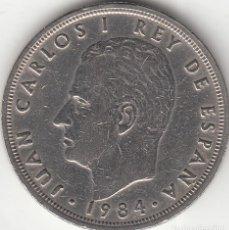 Monedas Juan Carlos I: JUAN CARLOS I: 50 PESETAS 1984. Lote 245770055