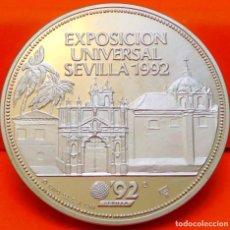 Monedas Juan Carlos I: MEDALLA EXPO 92 SEVILLA. MÁS QUE UNA ONZA DE PLATA PURA (34 GR.). Lote 245990785
