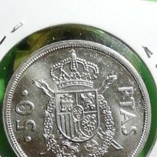 Monedas Juan Carlos I: 50 PESETAS DE 1982 SC. ADJUNTO PEDIDOS. Lote 246190925