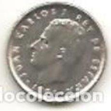 Monedas Juan Carlos I: ESPAÑA 1984. MONEDA DE10 PESETAS. REY. SIN CIRCULAR. Lote 246528950